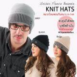 ราคา ราคาถูกที่สุด Squareladies หมวกไหมพรม สำหรับกันหนาวชายหญิง แบบบุขนด้านใน อุ่นถึงติดลบ No H 144 สีดำ
