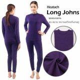 ราคา Squareladies ชุดลองจอห์น คอเต่าเนื้อผ้าฮีทเท็คกันหนาว สำหรับผู้หญิง เสื้อ กางเกง No L013 สีม่วง Squareladies ออนไลน์