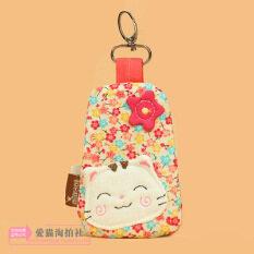 โปรโมชั่น น่ารักนางสาวผ้าช้อนถุงกรณีกุญแจรถ สี Suihua 1 Unbranded Generic