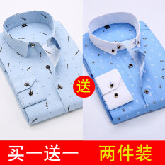 ขาย เสื้อฤดูใบไม้ร่วงใหม่ของผู้ชายลายดอกไม้ Cy130 Cy116 Unbranded Generic เป็นต้นฉบับ
