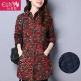 ขาย Suihua บวกฝ้ายหญิงใหม่วัยกลางคนเสื้อแจ็คเก็ตเสื้อ สีแดง Dongkuan Unbranded Generic ออนไลน์