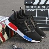 Sun New Fshion รองเท้าผ้าใบ รองเท้าผ้าใบผู้ชาย รองเท้าแฟชั่น No 6616 Black กรุงเทพมหานคร