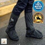 ซื้อ Sunnybunny ถุงคลุมรองเท้ากันน้ำ กันฝน สีดำ แบบยาว H 212 ถูก ใน กรุงเทพมหานคร