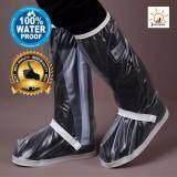 ทบทวน ที่สุด Sunnybunny ถุงคลุมรองเท้ากันน้ำ กันฝน สีใส แบบยาว H 215