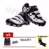 ซื้อ Super D Shop Boodun รองเท้าปั่นจักรยานเสือภูเขา สีดำและสีขาว คริปรองเท้า ถุงเท้า Super D ถูก
