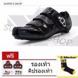 โปรโมชั่น Super D Shop Boodun รองเท้าปั่นจักรยานเสือหมอบ สีดำ คริปรองเท้า ถุงเท้า Boodun ใหม่ล่าสุด