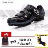 โปรโมชั่น Super D Shop Boodun รองเท้าปั่นจักรยานเสือภูเขา สีดำ คริปรองเท้า ถุงเท้า Boodun