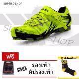 ส่วนลด Super D Shop Boodun รองเท้าปั่นจักรยานเสือภูเขา สีเขียว คริปรองเท้า ถุงเท้า Boodun