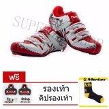 ขาย ซื้อ ออนไลน์ Super D Shop Boodun รองเท้าปั่นจักรยานเสือหมอบ สีขาวแดง คริปรองเท้า ถุงเท้า