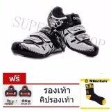 ขาย Super D Shop Boodun รองเท้าปั่นจักรยานเสือหมอบ สีดำและสีขาว คริปรองเท้า ถุงเท้า ถูก ใน ไทย
