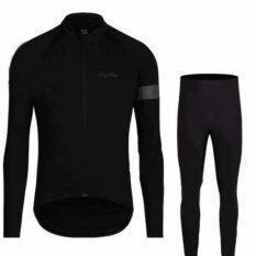 ขาย ซื้อ ออนไลน์ Super D Shop ชุดปั่นจักรยานผู้ชาย คุณภาพดี Rhpha ชุดยาว กางเกงขายาวเป้าเจล8D