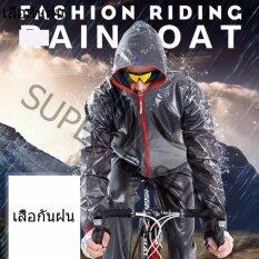 Super D Shop เสื้อกางเกงกันฝน Pro Active เหนียว ทน บางเบา สีดำ ใหม่ล่าสุด