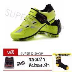 ขาย Super D Shop รองเท้าปั่นจักรยานเสือภูเขา สีเขียว Tiebao ถูก ไทย