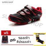 Super D Shop รองเท้าปั่นจักรยานเสือภูเขา สีดำและสีแดง Tiebao ถูก