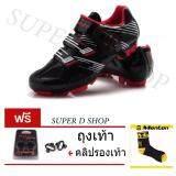 ซื้อ Super D Shop รองเท้าปั่นจักรยานเสือภูเขา สีดำและสีแดง Tiebao ถูก ใน ไทย