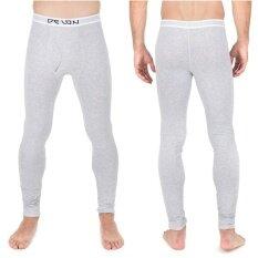 ราคา ขายคู่ Super Soft ลองจอนกางเกงในชายใส่กันหนาว Delon Ab54002 สีเทา 2 ตัว เป็นต้นฉบับ Delon