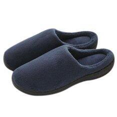 โปรโมชั่น Super Trendy รองเท้าใส่ในบ้าน รุ่น เมมโมรี่โฟม สีน้ำเงิน