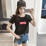 โปรโมชั่น Suprem Fashion Grils Streetwear Cotton T Shirt Black Intl ใน จีน
