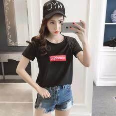 ราคา Suprem Fashion Grils Streetwear Cotton T Shirt Black Intl เป็นต้นฉบับ