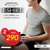 ขาย T Shirt Inner Arrow Set 2 ตัว สีเทา Arrow ใน กรุงเทพมหานคร