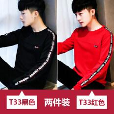 ราคา ผู้ชายฤดูใบไม้ผลิใหม่คอกลมเสื้อกันหนาวเสื้อยืด T33 สีดำ T33 สีแดง สองติดตั้ง ใน ฮ่องกง