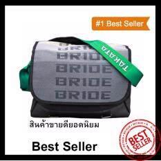 กระเป๋า กระเป๋าเป้ กระเป๋าสะพายข้าง สำหรับนักแข่งรถ Takata Bride กระเป๋าเกรดพรีเมี่ยม สีดำ ใหม่ล่าสุด