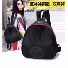 ราคา Tb Fashion กระเป๋าเป้สะพายหลัง กระเป๋าสะพายหลังผู้หญิง Backpack Women Black ถูก