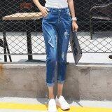 โปรโมชั่น Tb Korean Ladies Loose Jeans Blue Intl Unbranded Generic