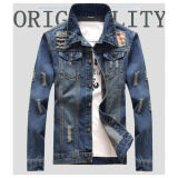 ซื้อ Tb Men S Denim Jacket Fashion Jacket Blue Intl