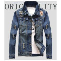 ทบทวน Tb Men S Denim Jacket Fashion Jacket Blue Intl Unbranded Generic