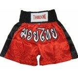 ซื้อ Thai Boxing กางเกงมวยไทย Thai Boxing Shorts Nylon Strip L สีแดง ดำ Thailand