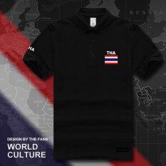 ส่วนลด Thailand ชาติพันธุ์ปกเสื้อโปโลฤดูร้อนแขนสั้นเสื้อยืดเครื่องแบบ โปโลสีดำสีขาว