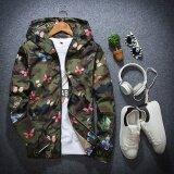 ซื้อ The Spring And Autumn Period And The Youth Camouflage Printed Jacket Men S Hooded Sports Leisure Jacket Outdoor Sun Windbreaker Suit Students Class Green Intl ใหม่