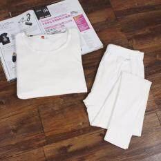 ราคา The Traveler Heattech No ลองจอน กันหนาว ทั้งชุด เสื้อแขนยาว กางเกงขายาว สีขาว เป็นต้นฉบับ Perfect Pairs