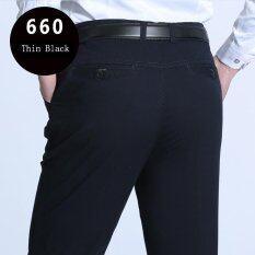 ขาย บางกลางผู้ชายกางเกงผ้าฝ้ายตรงกางเกงสูทธุรกิจกางเกงลำลอง นานาชาติ Unbranded Generic ออนไลน์