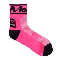 ถุงเท้าขี่จักรยาน MONTON (สีชมพู)