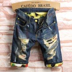 ซื้อ แบรนด์ Tide ชายฤดูร้อนส่วนบางกางเกงวัยรุ่นยีนส์กางเกงขาสั้น A121 กางเกงขาสั้น Unbranded Generic