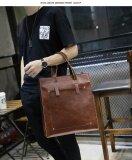 ขาย Tidog Male Business Men Shoulder Bag Handbag Tote Bag Intl จีน