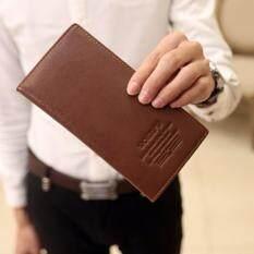 ราคา Tokyo Boy กระเป๋าสตางค์แบบยาว แนวบเรียบ หนัง Pu รุ่น Ne23 สีน้ำตาล Tokyo Boy เป็นต้นฉบับ