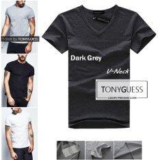 ราคา ราคาถูกที่สุด Tonyguess T Shirt 1 ตัว Cotton Spandex เสื้อยืดคลาสสิค สีดิบโคตรเท่ห์ สีเทาเข้ม คอวี