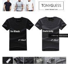 ราคา Tonyguess T Shirt เซ็ต 2 ตัว Cotton Spandex เสื้อยืดคลาสสิค สีดิบโคตรเท่ห์ สีดำ คอวี สีเทาเข้ม คอกลม ใหม่