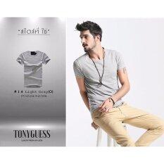 Tonyguess T Shirt Cotton Spandex เสื้อยืดคลาสสิค สีดิบโคตรเท่ห์ สีเทาอ่อน คอกลม 1 ตัว เป็นต้นฉบับ