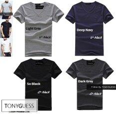 ซื้อ Tonyguess T Shirt เซ็ตสุดคุ้ม 4 ตัว Cotton Spandex เสื้อยืดคลาสสิค สีดิบโคตรเท่ห์ สีดำ เทาเข้ม คอกลม สีเทาอ่อน กรมท่า คอวี ออนไลน์ ถูก