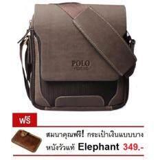 ขาย ซื้อ Top Class กระเป๋าสะพายหนังแท้ กระเป๋าหนัง Polo Videng S 0583 Thailand