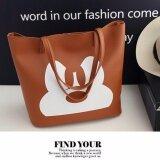ซื้อ กระเป๋าเป้เกาหลี สะพายข้าง กระเป๋าTote Bagผู้หญิง สีน้ำตาล Vlj037Th ออนไลน์ ถูก