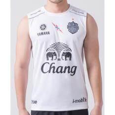 ขาย เสื้อซ้อม บุรีรัมย์ ยูไนเต็ด Training สีขาว 2017