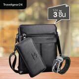 ซื้อ Travelgear24 กระเป๋าสะพายข้าง สะพายไหล่ กระเป๋าสตางค์ เข็มขัดผู้ชาย เซ็ท 3 ชิ้น Shoulder Bag Wallet Belt Set
