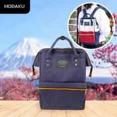 ซื้อ Travelgear24 กระเป๋าเป้ กระเป๋าสะพายหลัง กระเป๋าแฟชั่นผู้หญิง Fashion Shoulder Bag Backpack Navy สีน้ำเงิน