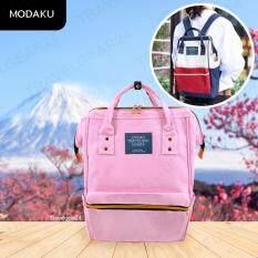 ซื้อ Travelgear24 กระเป๋าเป้ กระเป๋าสะพายหลัง กระเป๋าแฟชั่นผู้หญิง Fashion Shoulder Bag Backpack Pink สีชมพู Travelgear24 ออนไลน์