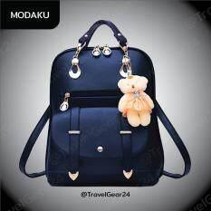 ซื้อ Travelgear24 กระเป๋าสะพาย กระเป๋าเป้ กระเป๋าแฟชั่นผู้หญิง กระเป๋าสะพายใหล่ Women S Fashion Bag Shoulder Bag ฺฺblue สีน้ำเงิน ใหม่